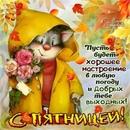 Коля Клюев фото #21