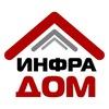 """Энергосберегающие технологии """"ИНФРАДОМ"""""""