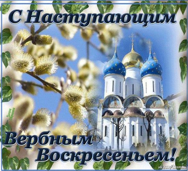 Фото №411462720 со страницы Елены Исаевой