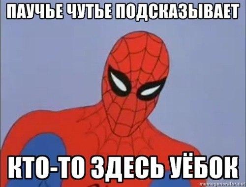 Новый Человек-паук / The Amazing Spider-Man (2012) - Кино ...