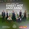 1.11 | Sweet Hot Jazz Band в Моcкве