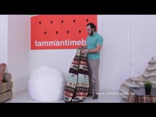Как снять чехол с кресла мешка, а потом одеть его обратно