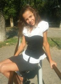 Дарья Бондаренко