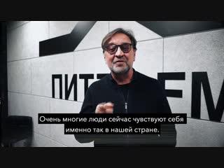 Какую песню Юрий Шевчук назвал лучшей?