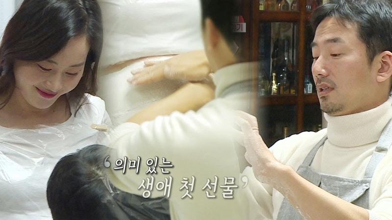 류승수♥윤혜원, 태어날 둘째 위한 의미 있는 선물 '요람 만들기' @동상이몽2 - 45320