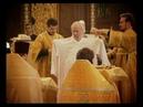 Закон Божий Облачение священнослужителей
