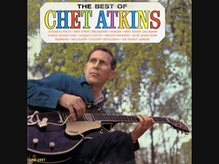 Chet atkins. yankee doodle dixie.the best of chet atkins lp