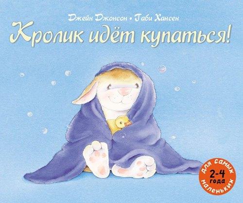 www.labirint.ru/books/449965/?p=7207