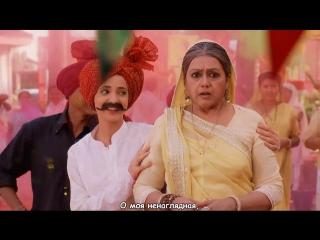 Кнэл 207 Aye Meri Zohra Jabeen (субтитры) HD Арши IPKKND Арнав и Кхуши Как назвать эту любовь Холи