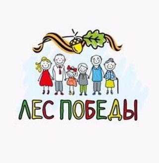 Ровно через месяц, 29 апреля, во всех муниципалитетах состоится акция #ЛесПобеды. Посадим 1 миллион 300 тысяч саженцев сосны, ели, дуба. Приглашаю всех принять участие в этом добром деле! #НашеПодмосковье