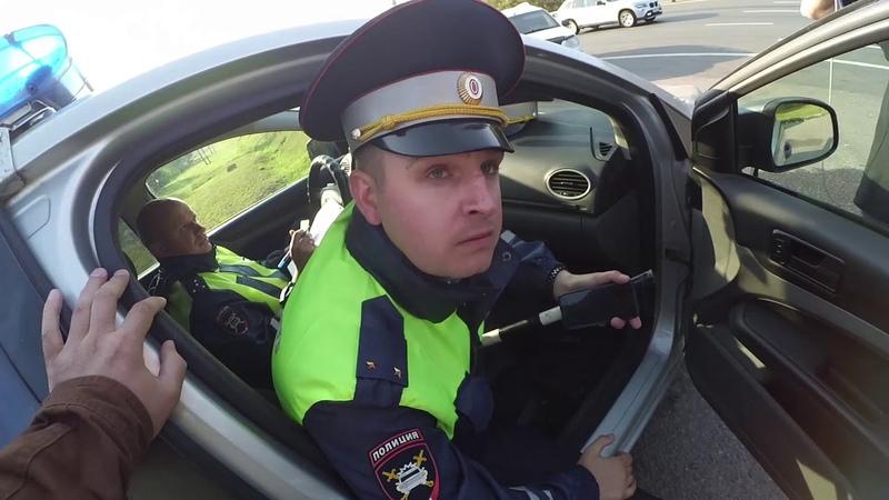 Инспектор конус или как наказать Гаишника