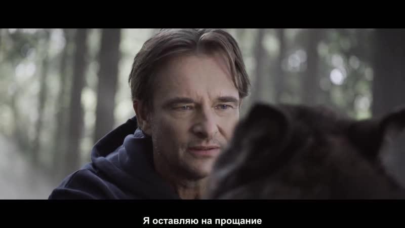 David Hallyday_Ma derniere lettre_clip officiel (рус.суб)