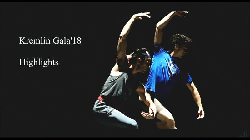 Kremlin Gala18 highlight for La Personne Magazine