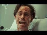 Стивен попадает в аварию (озарение) Я люблю тебя, Филлип Моррис 2008