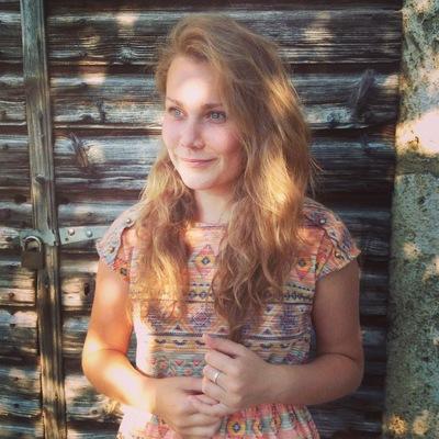 Женька Харитонова, 7 июля , Саратов, id12442983
