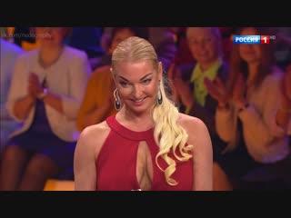 """Анастасия Волочкова в программе """"Привет, Андрей!"""" () HDTV 1080i Голая Секси"""