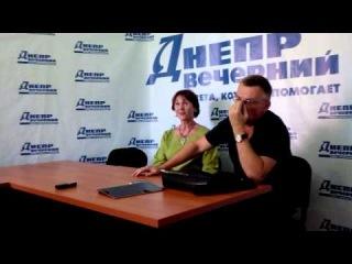 Интервью Владимира Петренко и Людмилы Ворониной в редакции газеты