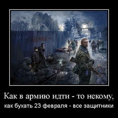 Влад Полковников, 25 марта 1999, Москва, id155628852