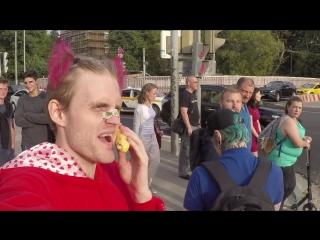 Реакция обычных людей на песню GONE.Fludd - МАМБЛ