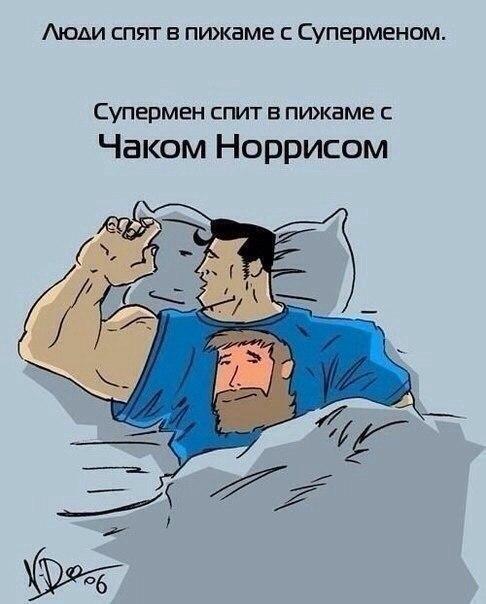 http://cs14114.vk.me/c540100/v540100732/2cac8/fFVe0ly8dVk.jpg