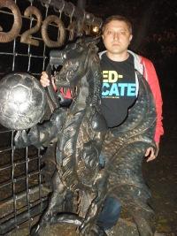 Александр Крышталь, 29 октября , Донецк, id9768885