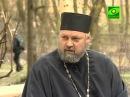 Что посоветуете, батюшка. От 22 мая 2013. Отвечает отец Сергий Бельков.
