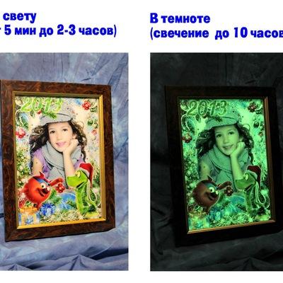 Светография Печать, 12 декабря , Белгород, id193845113