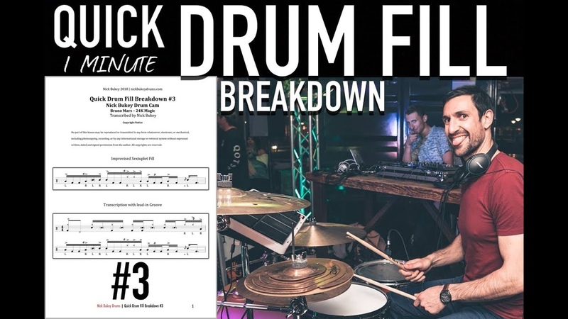 Quick Drum Fill Breakdown 3 - Advanced Drum Lesson by Nick Bukey