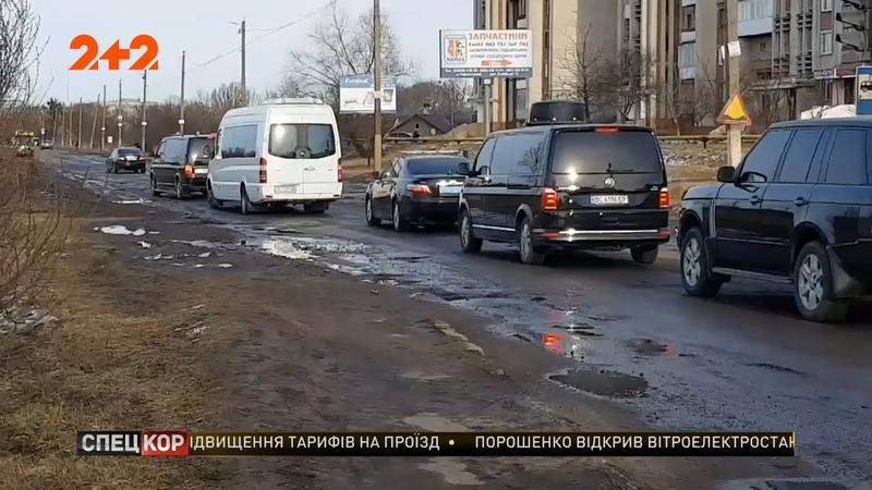 У мережі з'явилося відео, як кортеж Президента долає бездоріжжя Львівщини