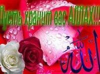 Badri-Hichem Aissa, 6 июля 1977, Санкт-Петербург, id182786678