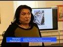 Полиция начала проверку по факту подмены картин в музее «Ростовский кремль»