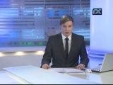 Владимир Путин проведет заседание Госсовета в Череповце