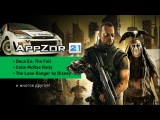 AppZor №21 [Мобильные игры] - Colin McRae Rally, Gangstar Vegas, Sine Mora, Deus Ex: The Fall...