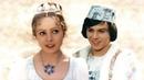 Три Орешка для Золушки 1973