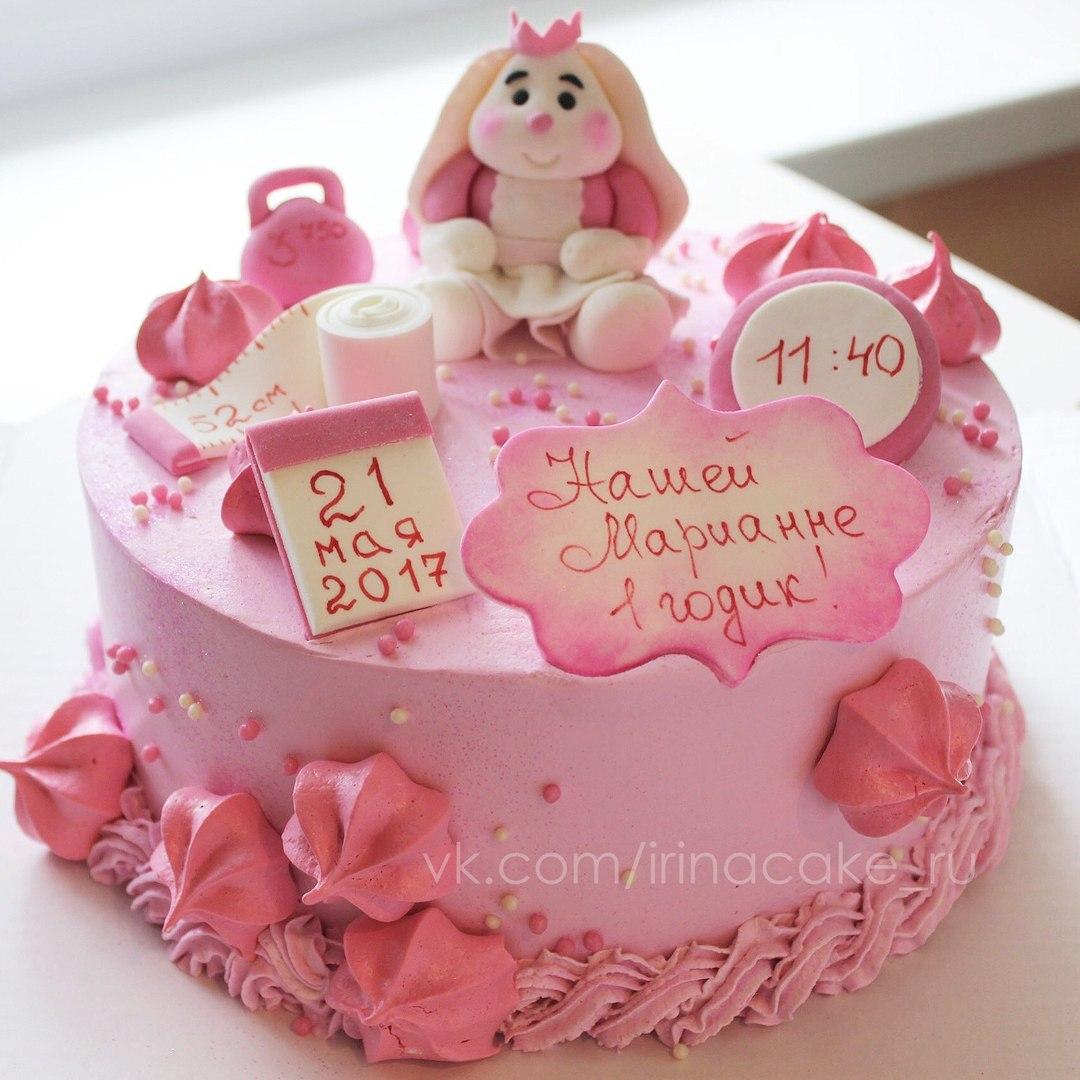 Торт для девочки (Арт. 161)