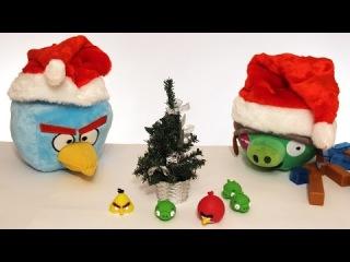 Новогодняя ёлка с Энгри Бёрдз - смешные видео для детей - игрушки Angry Birds прикол 2014