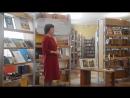 Видеобеседа Стихотворения в прозе И С Тургенева