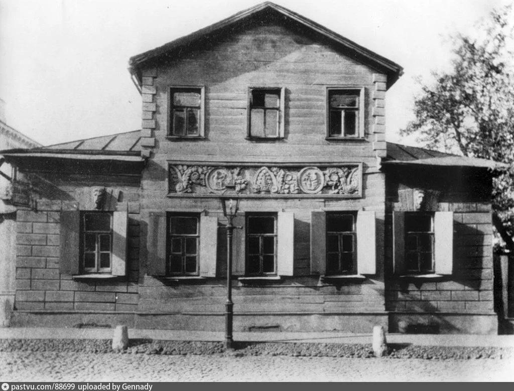 Так дом выглядел в 1905 году.