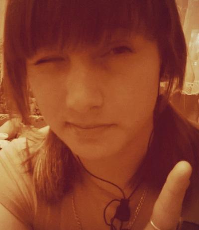 Валентина Горовенко, 9 октября 1993, Новоархангельск, id162952535