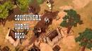 Обновление Westland Survival Геймплей Трейлер