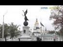 Чудеса Харькова Харків мої крила