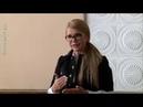 Якісна і доступна медицина для пацієнтів та гідні зарплати для лікарів, – Юлія Тимошенко
