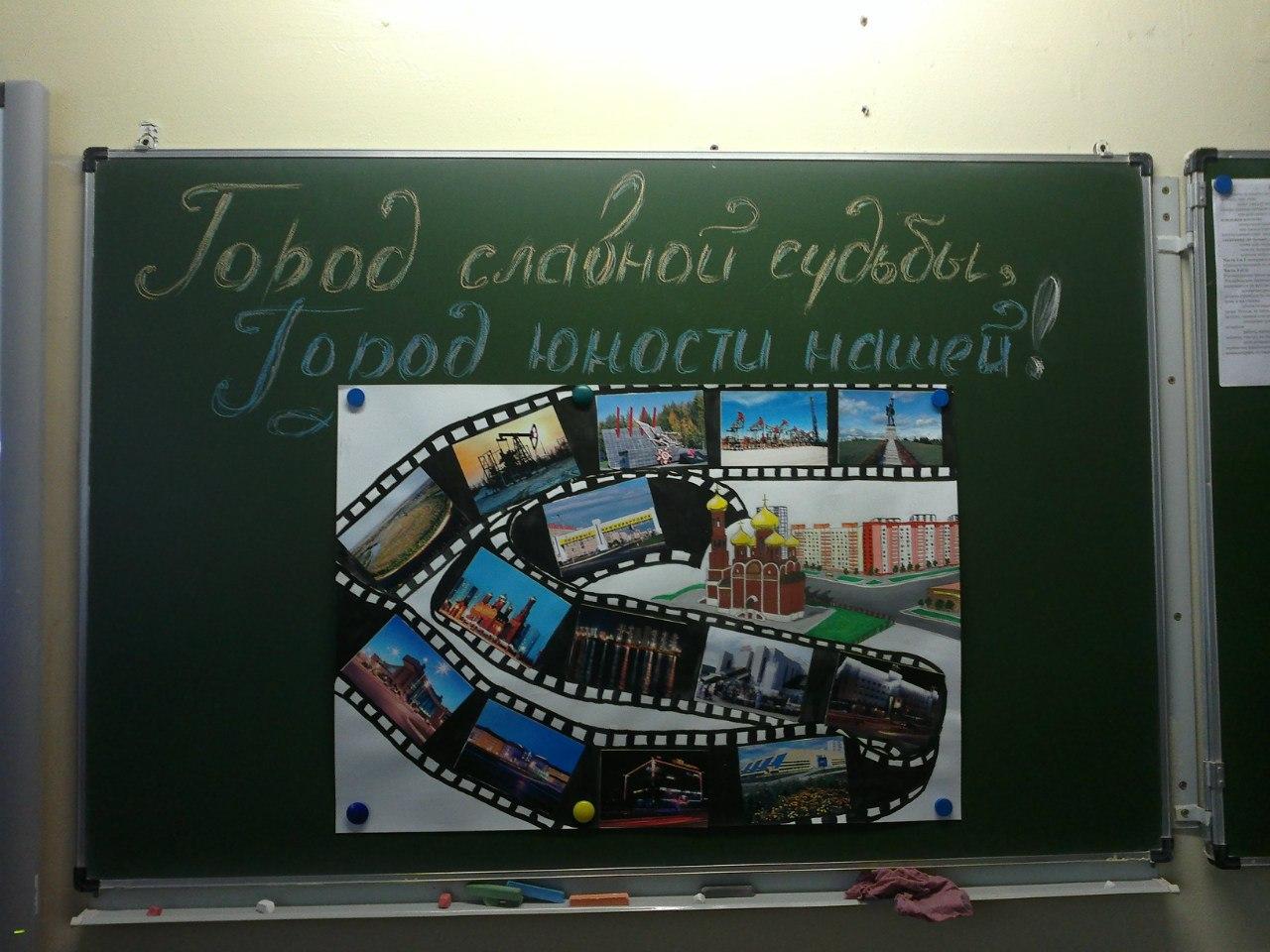 Нижневартовск – нефтяная столица Самотлора. 45 лет. (часть 1)