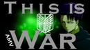 『This is War』 Attack on Titan AMV HD
