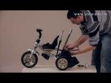 Видеоинструкция по сборке велосипеда Lexus Trike NEXT