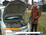 «Вести» узнали, как правильно подготовить автомобиль к зиме