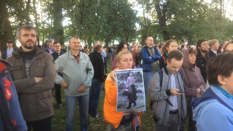 Согласованный митинг 16 сентября «Против пенсионного грабежа» Свердловский сад.