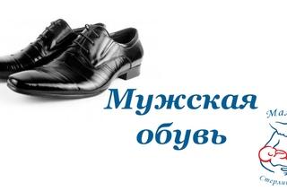 Клуб мам Стерлитамака (Башкортостан)   ВКонтакте c474fddafcf