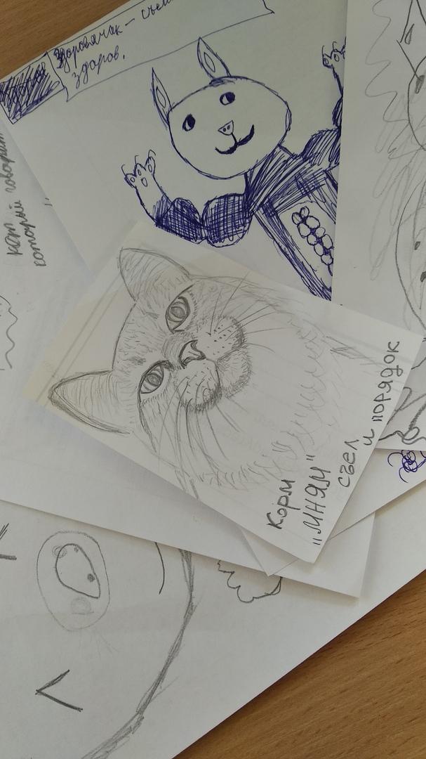 день кошек, донецкая республиканская библиотека для детей, отдел обслуживания учащихся 5-9 классов, братья наши меньшие, с любовью к животным
