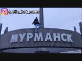 Arctic Hot Men's ДОБРЫЙ ПРАНК/ПРАН НАД ЛУЧШИМ ДРУГОМ/ДИКИЙ СЕВЕРЯНИН.